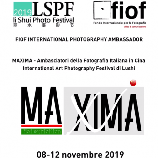 Maxima - Li Shui Photo Festival, 2019