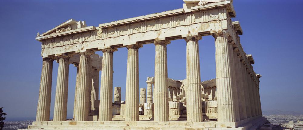 Greece Journey