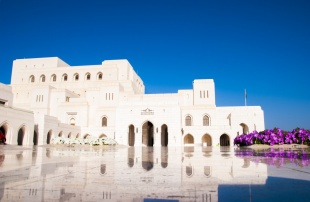 The Palace - Muscat - Oman